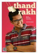 2.5/ thand rakh