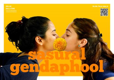 2.6/ sasural gendaphool